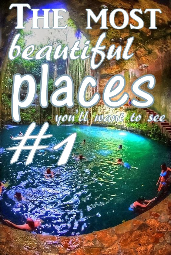 Ranking The Most Beautiful Places You Will Want To Visit 1 Vagary Sweven Wanderlust Yourney