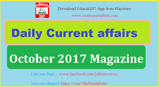 October 2017 Current affairs  Magazine e-book (PDF) available. Download now