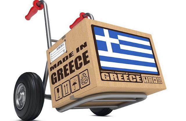 Αγοράζουμε Ελληνικά: Ελληνικές εξαγωγές και απόδημος Ελληνισμός