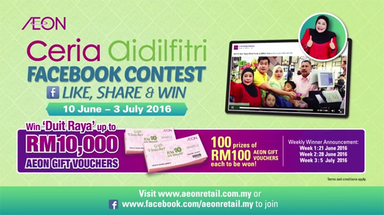 Contest Facebook - Ceria Aidilfitri AEON 2016 - Hadiah Duit Raya