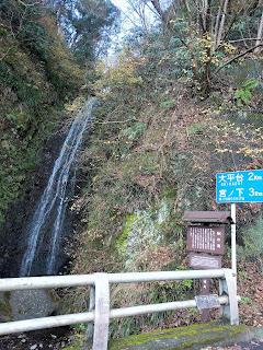 常盤橋と滝