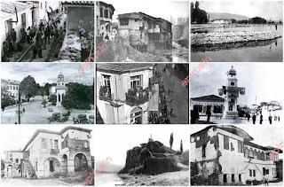 Τα Γιάννενα μέχρι τα μέσα του 20ου αιώνα σε παλιές φωτογραφίες