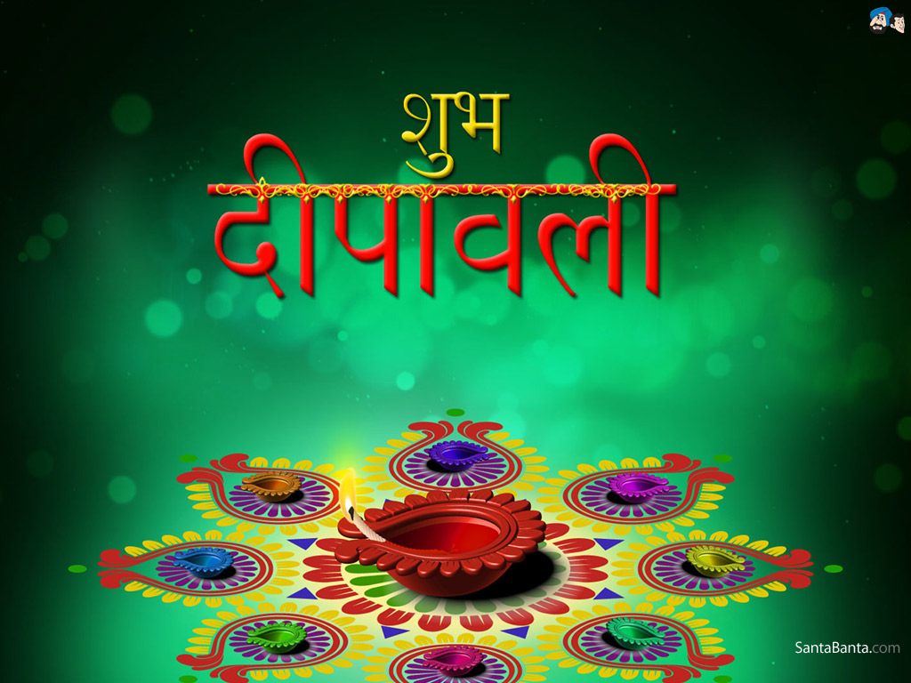 Images Happy Diwali Hd Wall Papers Imagesgif Profile Pictures