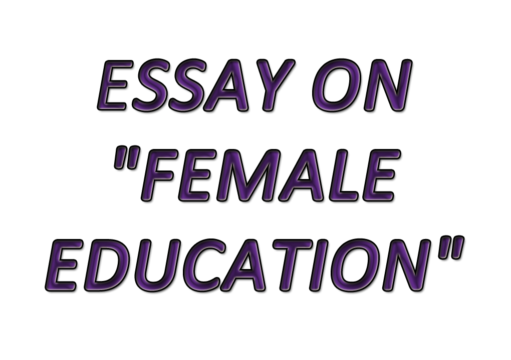 Example Of Personal Essay For College Essay On Female Education A Role Model Essay also Essay On Taj Mahal February   Sir Tauheeds Tuition Center Causal Analysis Essay