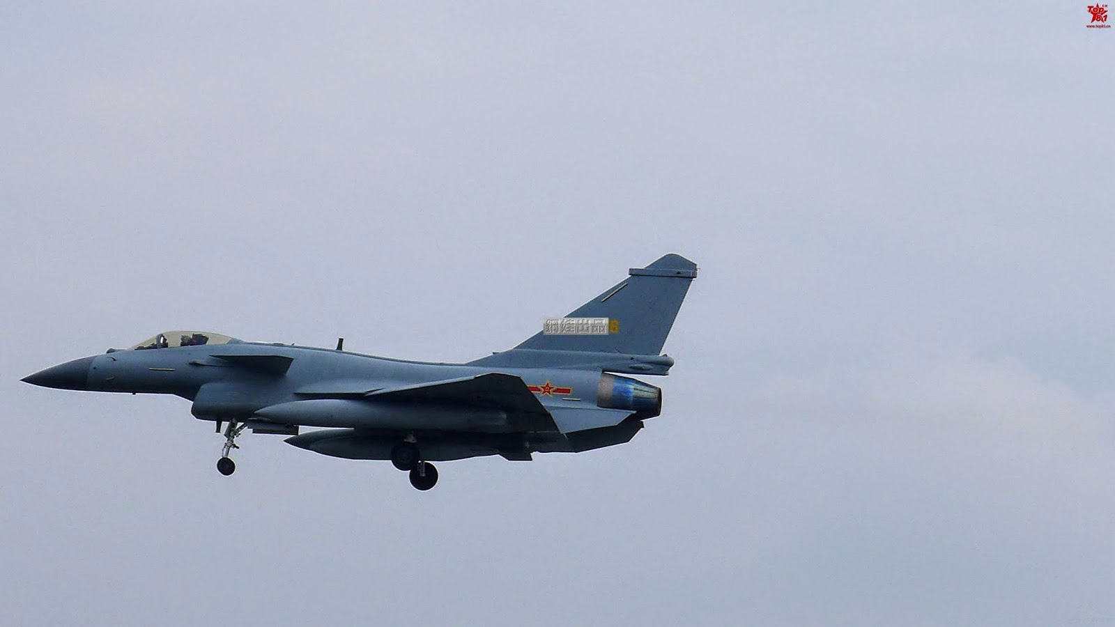 PLAAF's J-10B (Jian-10B) MultiRole Fighter Jet | Chinese ...