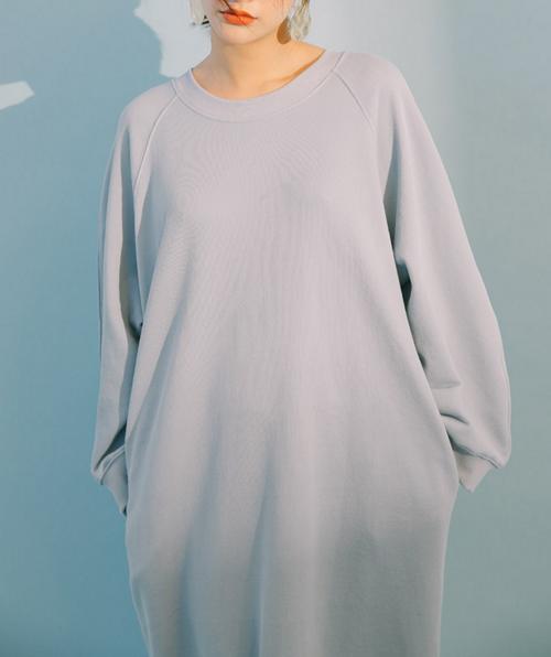 [Stylenanda] Midi Sweatshirt Dress