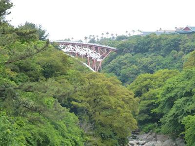Plage de Jungmun Ile de Jeju Corée du sud
