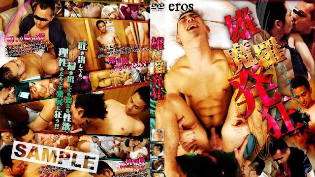 Men's Cocks in Madness 1