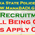 Karnataka State Police (KSP) Recruitment 2017 For 59 Well Being Officer Posts Apply Online now