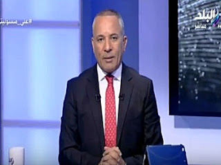 برنامج على مسئوليتى حلقة يوم الأربعاء 10-1-2018 أحمد موسى كاملة
