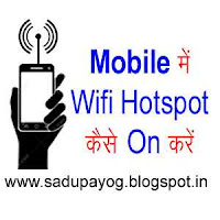 wifi-hotspot-free
