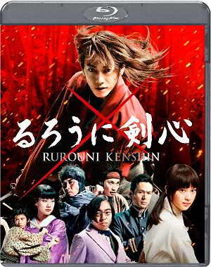 Baixar Torrent Samurai X: O Filme Download Grátis