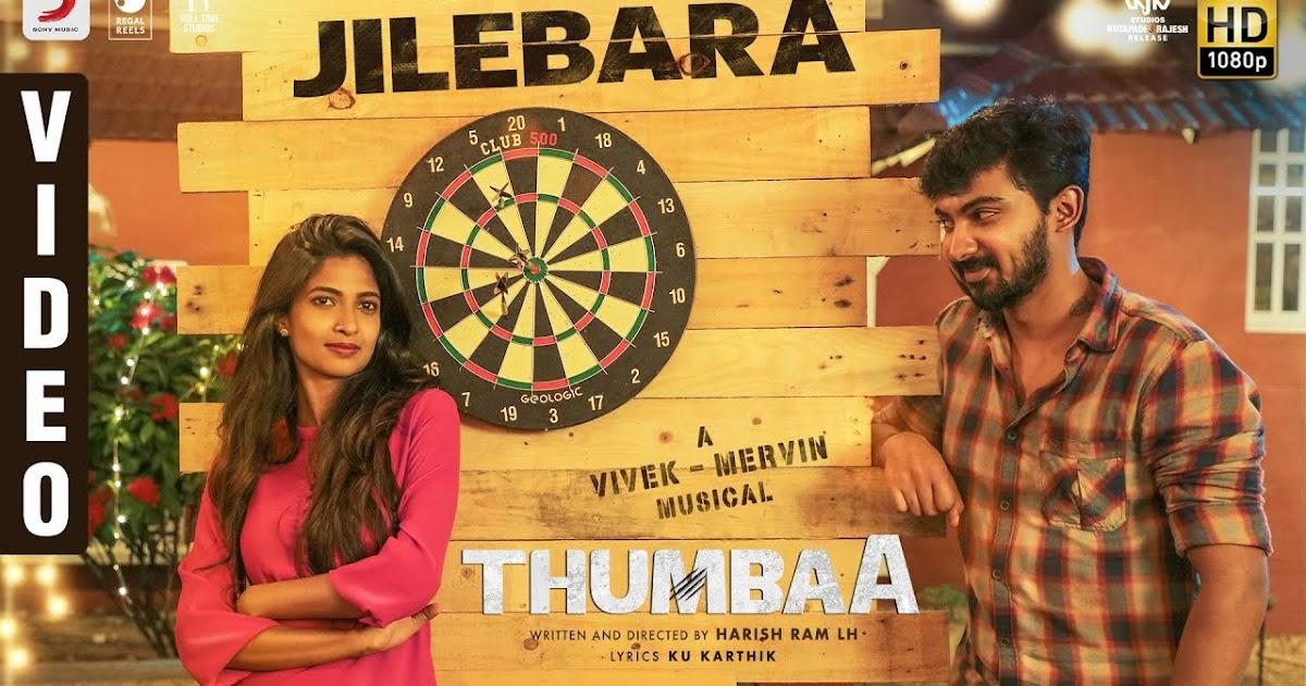 Jilebara Song Lyrics | Thumbaa Movie Songs Lyrics | Vivek