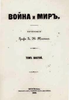 Ever So Far Learn Russian 98