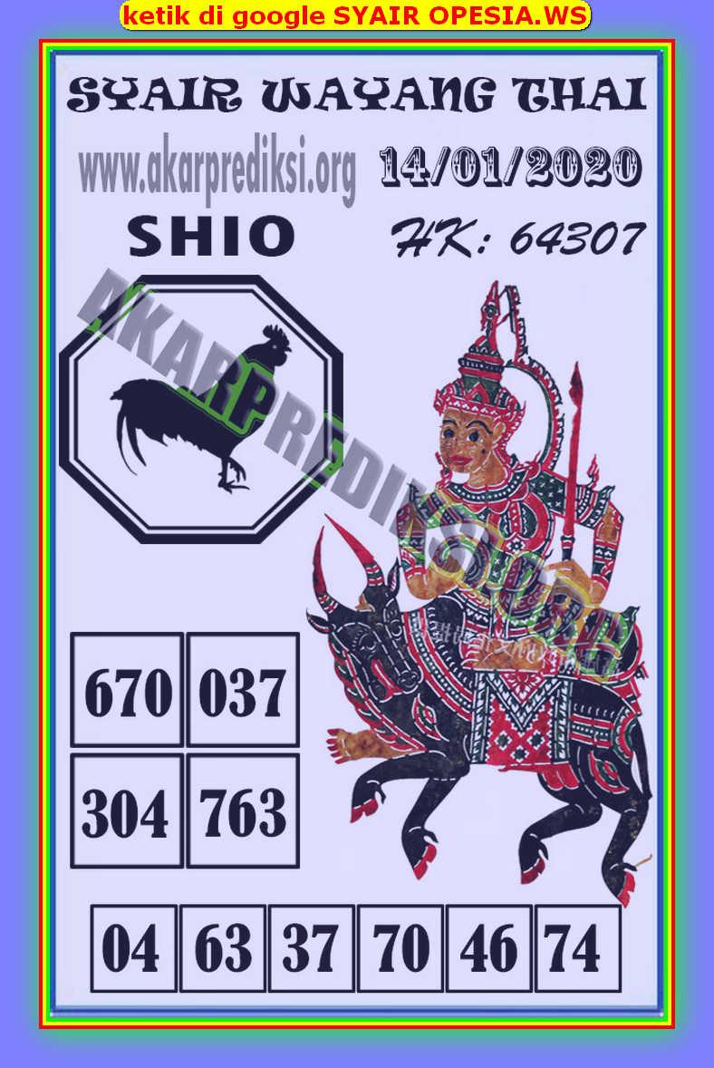 Kode syair Hongkong Selasa 14 Januari 2020 163