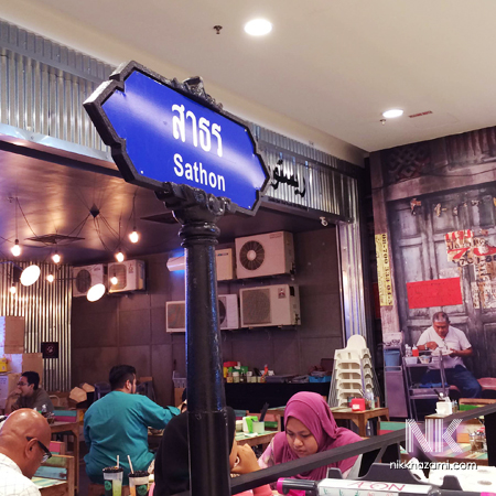 boat noodle aeon mall 2