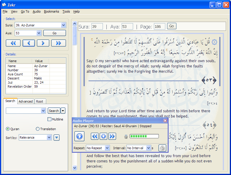 Download Quran Study Software