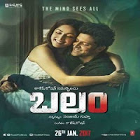 Balam Songs Free Download, Balam Mp3 Songs Download, Balam Telugu Movie Songs, Download Balam Songs 2016, Balam Telugu Mp3 Songs, Balam Mp3 Songs Free Download, Rajesh Roshan Balam Telugu Movie Mp3 Songs, Balam Songs Download 2016, Balam Movie Songs Telugu, Download Balam Mp3 Songs, Balam 2016 Telugu Movie Mp3 Songs Free Download