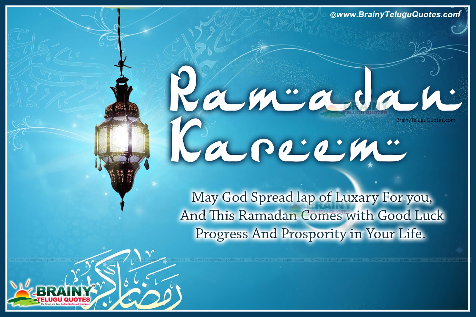 Blessings Of Allah Quotes For Ramadan In English