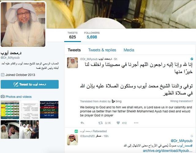 Inna lillahi wa inna ilaihi raji'un, Imam Masjid Nabawi Syaikh Muhammad Ayyub Wafat