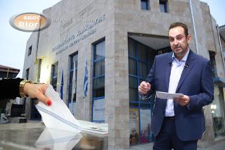 ΕΚΛΟΓΕΣ ΕΠΙΜΕΛΗΤΗΡΙΟΥ ΧΑΛΚΙΔΙΚΗΣ: ΠΑΤΩΣΕ Ο ΣΥΝΔΥΑΣΜΟΣ ANTIGOLD & ΣΥΡΙΖΑ