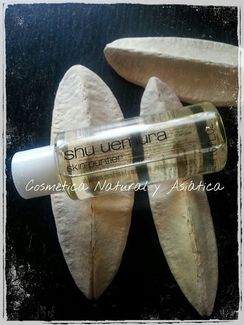 shu-uemura-high-performance-balancing-cleansing-oil-advanced-formula