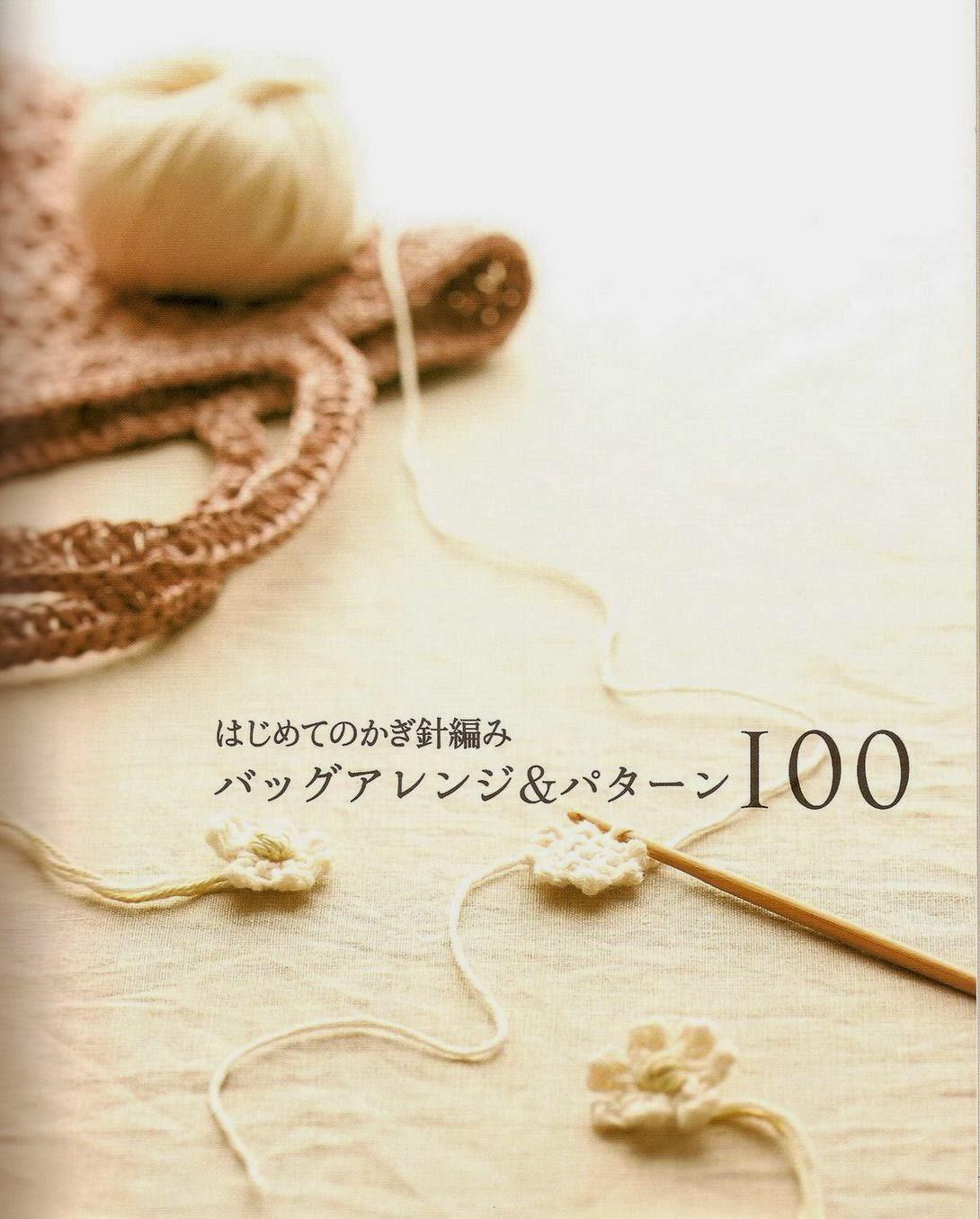 Handmade bằng len: Ebook 24 - Hướng dẫn móc túi len