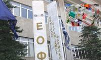 ΠΡΟΣΟΧΗ❗ — Κίνδυνος από ΕΟΦ: Ποιο πασίγνωστο φάρμακο αποσύρεται άμεσα λόγω απαγορευμένων ουσιών ➤➕〝📷ΦΩΤΟ〞