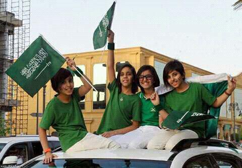 Maraknya Perayaan Kemerdekaan di Saudi