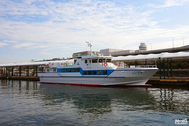 Genkaijima ferry, Fukuoka