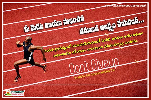 best Telugu quotes on win, telugu latest winning value quotes, Telugu success Quotes on Win