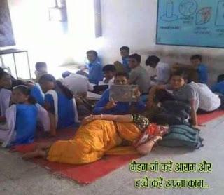 इन लोगों ने किये वर्ल्ड रिकॉर्ड बनाने वाले काम, तस्वीरें देख आप अपनी हंसी नहीं रोक पाएंगे ( Most Funny Images In Hindi), Funny Images, Latest Funny Images, Funny Images In Hindi
