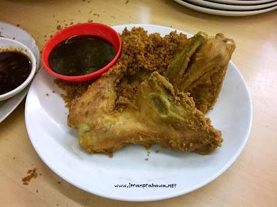 Ayam Goreng Pagi Sore