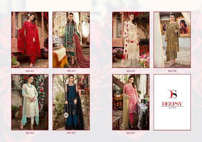 Pakistani Suits wholesaler buy online wholesale price