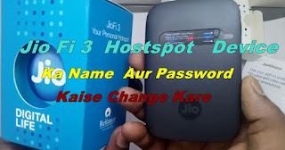 Jio Fi3 Hotspot Device