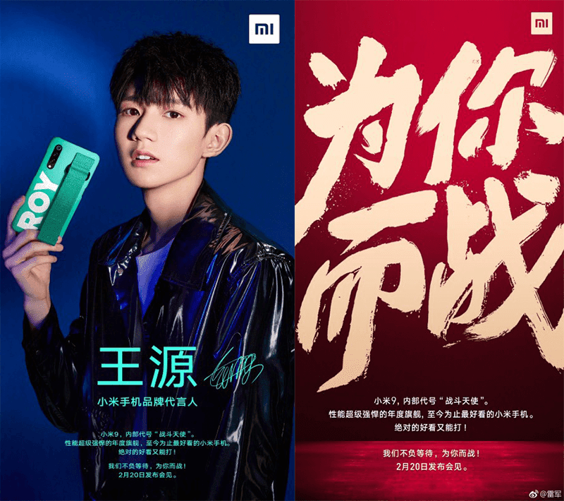 Xiaomi Mi 9 is set for a February 20 launch date