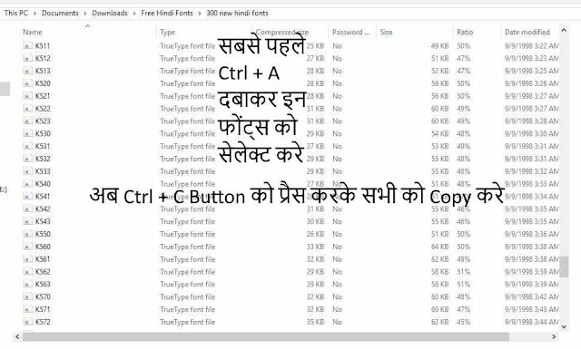 hindi-fonts-file-for-hindi-typing