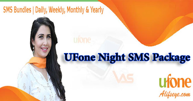 ufone sms packages