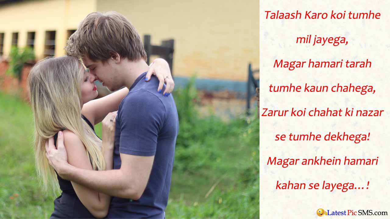 talash real love poetry