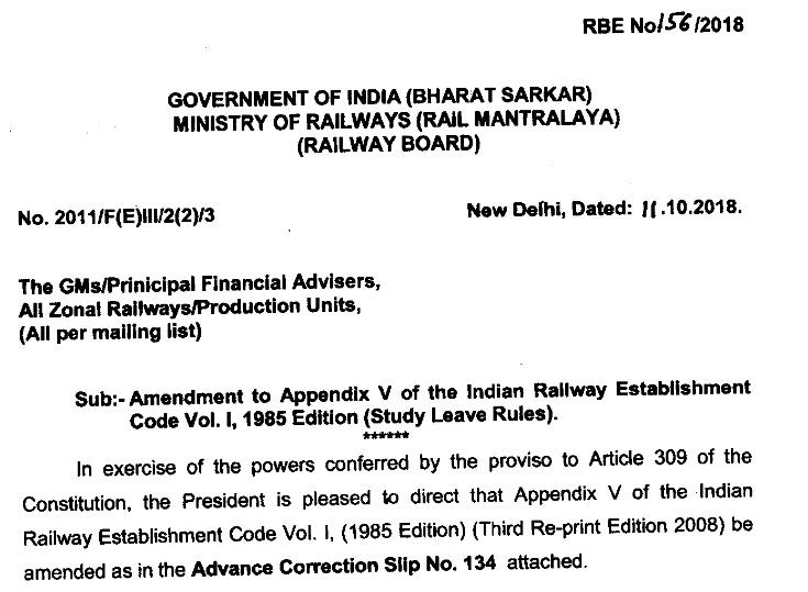 study-leave-rules-railway-board