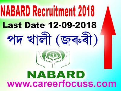 NABARD Recruitment 2018, Vacancy in Nabard
