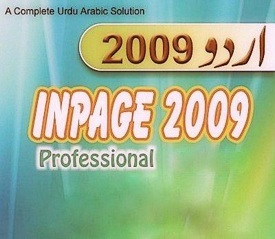 Free Download InPage 2009 Urdu | NeededPCFiles