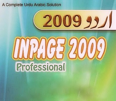 Free Download InPage 2009 Urdu