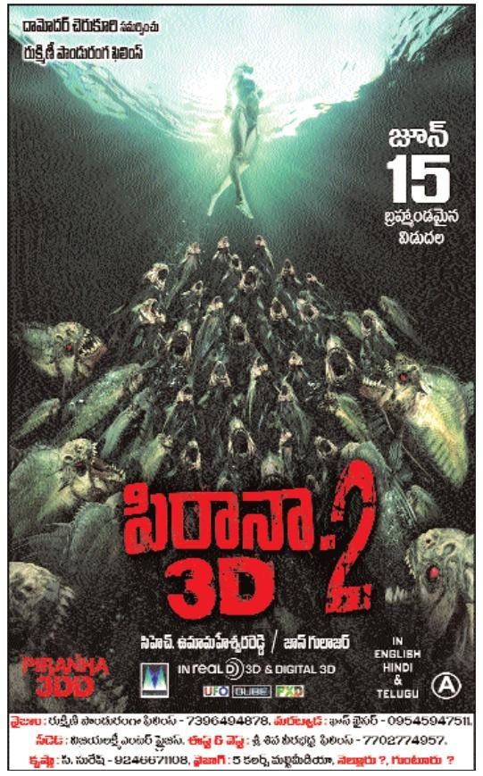 we provide all free here...: Piranha 3DD (2012) - Telugu ...