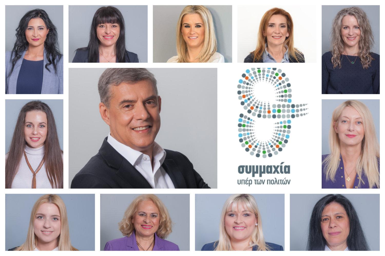 Τους υποψήφιους του συνδυασμού του για την Π.Ε. Λάρισας ανακοίνωσε ο Κώστας Αγοραστός