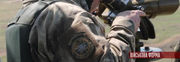 Символіка командування Високомобільних десантних військ Збройних Сил України