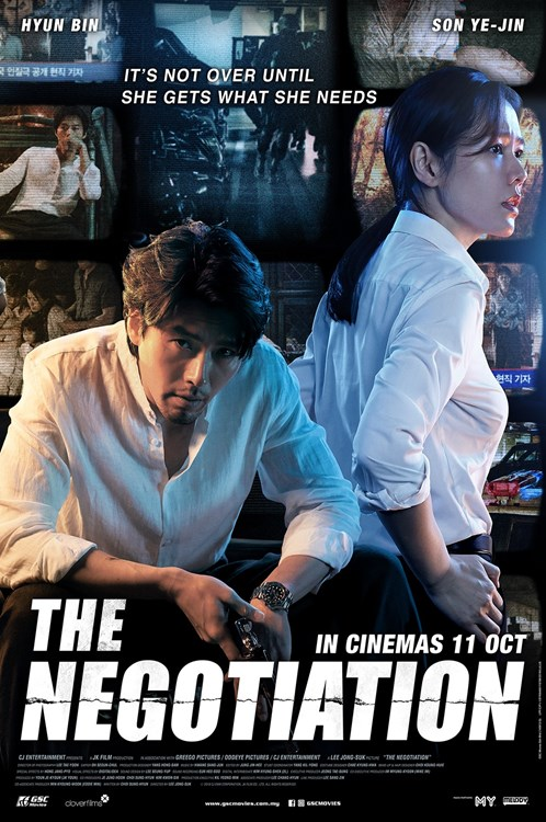 The Negotiation (2018) Korean 350MB WEB-DL 480p x264