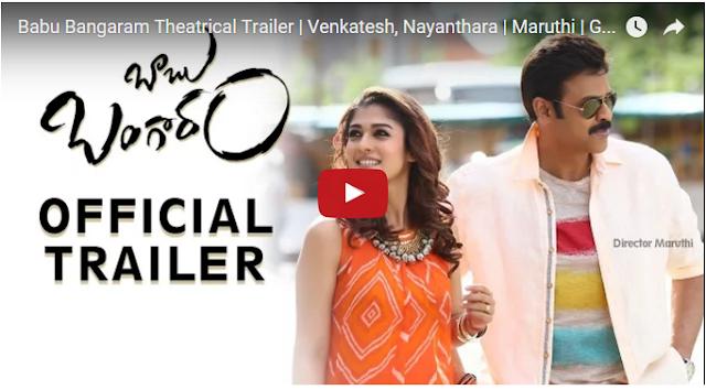 Babu Bangaram Theatrical Trailer  Venkatesh, Nayanthara  Maruthi
