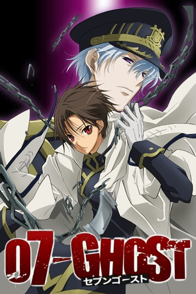 cover anime 07-Ghost