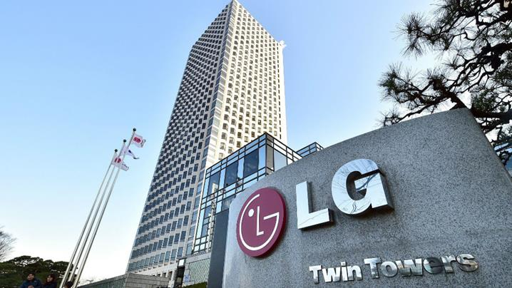 Opening Job's In LG Corporation For Bulk Of Vacancies - New